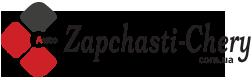 Колки zapchasti-chery.com.ua Контакты
